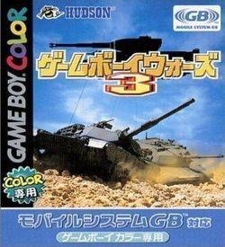 Gameboy Wars 3 ROM