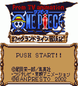 From TV Animation One Piece - Yume No Luffy Kaizokudan Tanjou! ROM