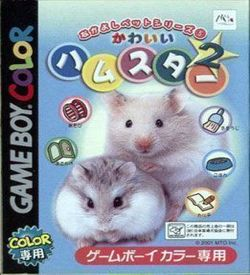 Nakayoshi Pet Series 5 - Kawaii Hamster 2 ROM