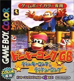 Donkey Kong GB - Dinky Kong & Dixie Kong ROM