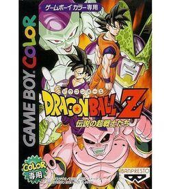 Dragon Ball Z - Densetsu No Chou Senshitachi ROM