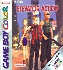 Elevator Action EX ROM