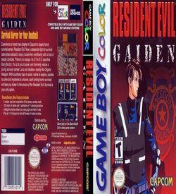 Resident Evil Gaiden ROM
