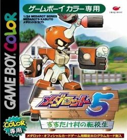 Medarot 5 - Susutake Mura No Tenkousei - Kuwagata Version ROM