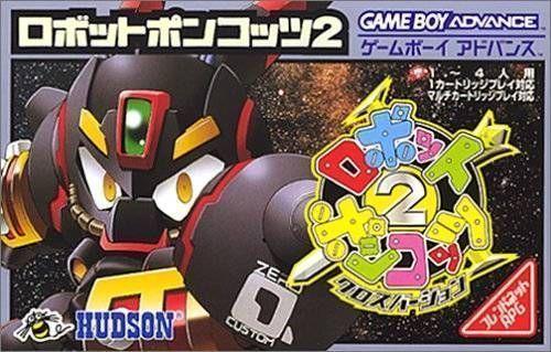 Robot Ponkottsu - Moon Version