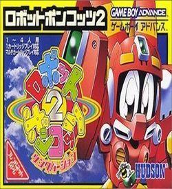 Robot Ponkottsu - Star Version ROM