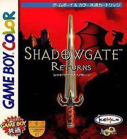 Shadowgate Classic (V1.1) ROM