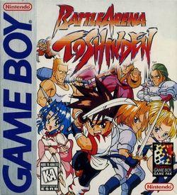 Battle Arena Toshinden ROM