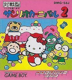 Sanrio Carnival 2 ROM