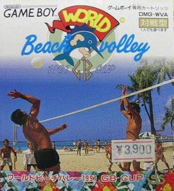 World Beach Volleyball 1991 GB Cup ROM