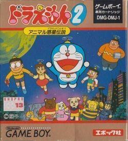 Doraemon 2 ROM