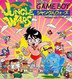 Jungle Wars ROM