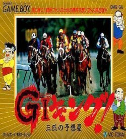 G1 King - 3 Biki No Yosouya ROM