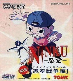 Ninku Dai 2 - Ninku Sensou Hen ROM