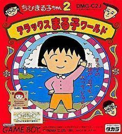 Chibi Maruko-chan 2 - Deluxe Maruko World ROM