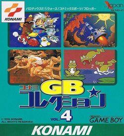 Konami Collection 4 ROM