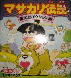 Masakari Densetsu Kintarou RPG Hen ROM