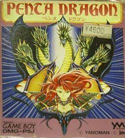 Penta Dragon ROM