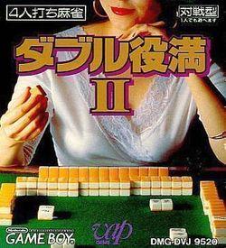 Double Yakuman 2 ROM