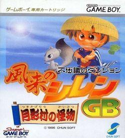 Fushigi No Dungeon - Fuurai No Shiren GB ROM