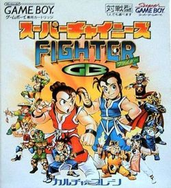 Super Chinese Fighter GB ROM