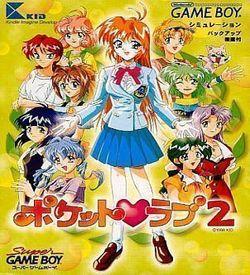 Pocket Love 2 ROM