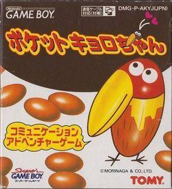 Pocket Kyoro-chan ROM