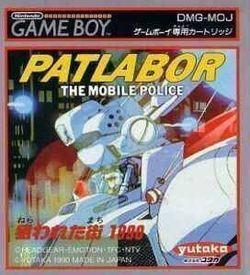 Mobile Police Patlabor ROM