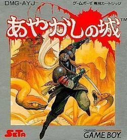 Ayakashi No Shiro ROM