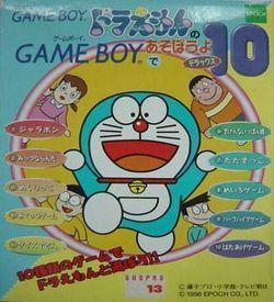 Doraemon DX 10 ROM