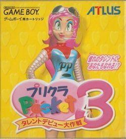 Purikura Pocket 3 - Talent Debut Daisakusen ROM