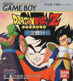 Dragon Ball Z - Gokuu Hishouden ROM