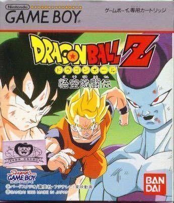 Dragon Ball Z - Gokuu Gekitouden