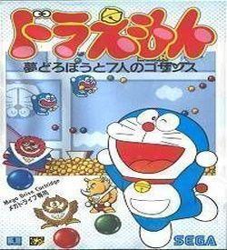 Doraemon ROM