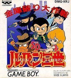 SD Lupin III - Kinko Yaburi Daisakusen ROM