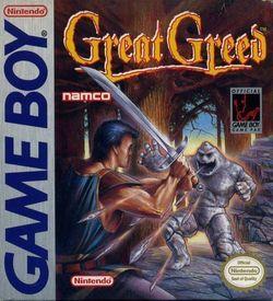 Great Greed ROM