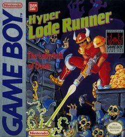 Hyper Lode Runner (JU) ROM