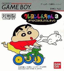 Crayon Shin-Chan 3 - Ora No Gokigen Athletic ROM