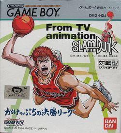From TV Animation Slam Dunk - Gakeppuchi No Kesshou League ROM