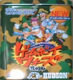 Gameboy Wars Turbo ROM