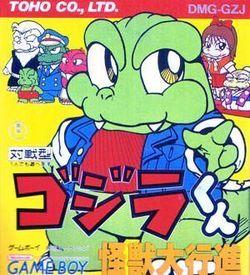 Godzilla ROM