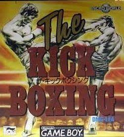 Kick Boxing, The ROM