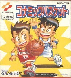 Konami Basketball ROM