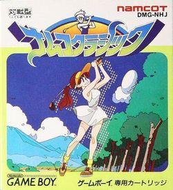 Namco Classics ROM
