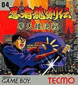 Ninja Ryuukenden ROM