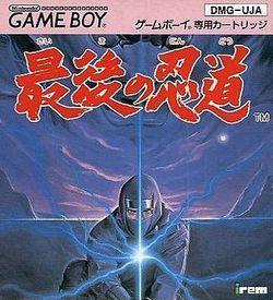 Ninja Spirit ROM