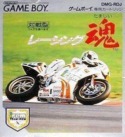 Racing Tamashii ROM