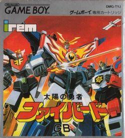 Taiyou No Yuusha - Firebird GB ROM