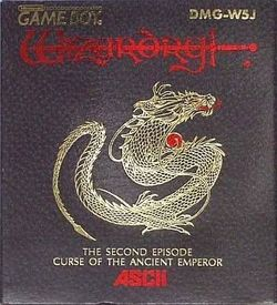 Wizardry Gaiden 2 - Curse Of The Ancient Emperor ROM
