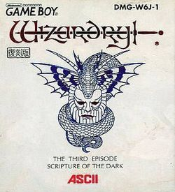 Wizardry Gaiden 3 - Scripture Of The Dark ROM